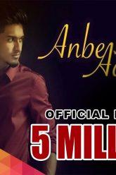 Anbe Aaruyire – Prashan Sean feat. NavinRaaj Mathavan   Official Music Video