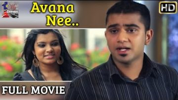 Avana Nee Malaysian Tamil Full Movie | Logaruban | Vithya Perumal | My Cinemas TV