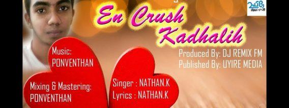 EN CRUSH KADHALIH   NATHAN K   PONVENTHAN   DJ REMIX FM