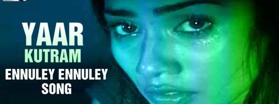 Ennuley Ennuley Song   Yaar Kutram Malaysian Tamil Drama   Denes Kumar   Jasmine   My Cinemas TV