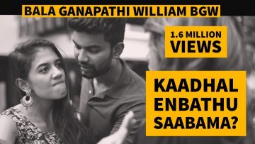 Kaadhal Enbathu Saabama – Bala Ganapathi William (Music Video) | Mugen Rao | Subashini Asokan