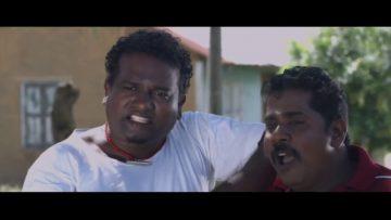 Kampung Kuttua -2   | Malaysian Tamil Comedy Movie | Gana , Ramesh.