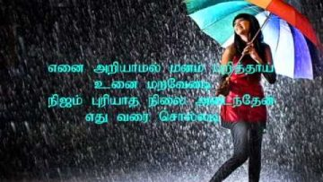 Kanavellam Neethanae with lyrics – Dhilip Varman
