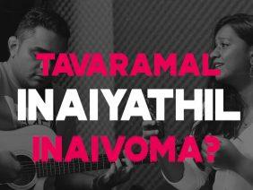 Manmadha Ambugal – [Official Lyric Video] | Thyivya Kalaiselvan | Raj Pirate | Shaman