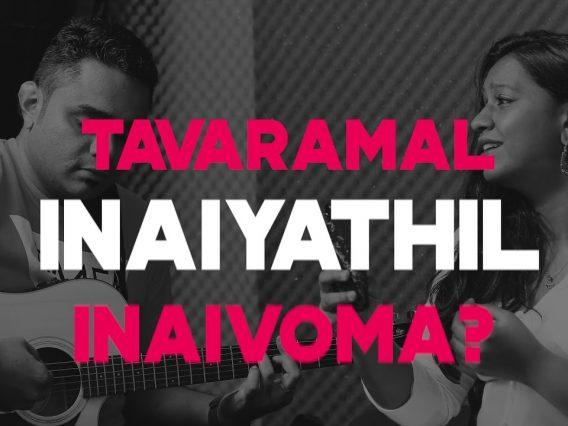 Manmadha Ambugal – [Official Lyric Video]   Thyivya Kalaiselvan   Raj Pirate   Shaman