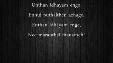 Maranthai Manameh – Prem K, Vairavan, Blackjack Homicide'z