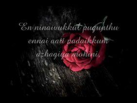 Never Ending Love – Viswamitra ft.Rumethis [Lyrics]
