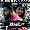 Niral – Official Teaser | Thashvin R. | Zameer | Fahim | Nirosh | Ambi | Tamilkumaran | Nisha