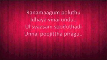 Penne – Flowtattva ft. Viveck Ji Chakrasonic [Lyrics]