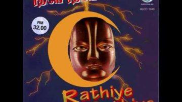 Rathiye Rathiye – V. Illanggo