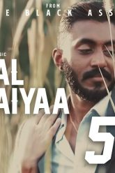 Saaral Mazhaiyaa – JOE Official Video – Suriavelan | Stephen Zechariah | Raghadeepan