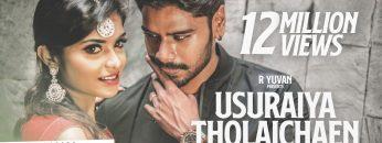 Usuraiya Tholaichaen – Stephen Zechariah | Pragathi Guruprasad | Suriavelan | Rupini Anbalagan