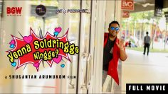 Yenna Soldringe Ningge – Full Movie | Shugantan Arumukon