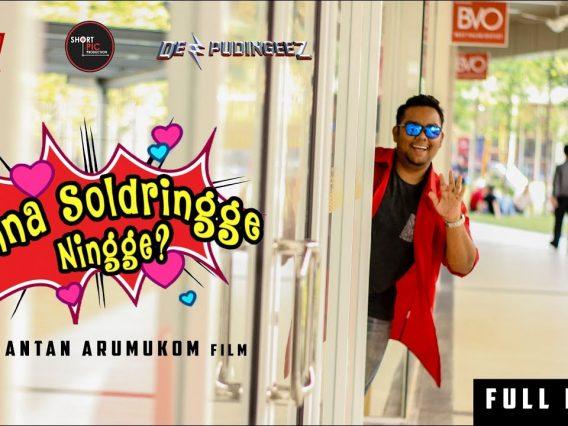 Yenna Soldringe Ningge – Full Movie | Shugantan Arumukon