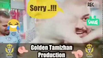 Support Golden Tamizhan | Dont Forget To Subscribe Our YouTube Channel | Thx King Runish