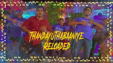 Thandayuthabaaniye 1.0 | VENPA – Santesh, Varmman Elangkovan, Amy Si