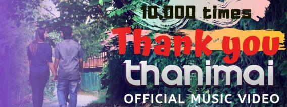 Thanimai – Ruben Krishnan l Sara G feat. Young Arasan l Parameswaran.R l Official Music Video (4K)