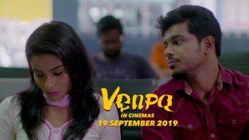 Thirumbi Paaradi (Lyrical Video) | VENPA – Thanneer Narayanan,  Samhitha Mira, Varmman Elangkovan