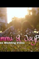 V.Jayvarman Pillai & M.Amutha l Malaysian Indian Pree Wedding l Golden Tamizhan Production l 2019