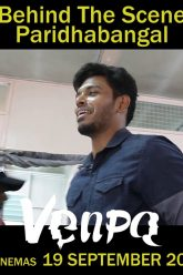 VENPA – Behind The Scene Paridhabangal #2