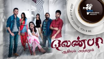 VENPA | Official Teaser – Yuvaraj Krishnasamy | Agalyah Maniam | Thevaguru Suppiah | Santeinii