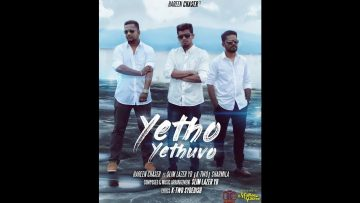 Yetho Yethuvo – Hareen chaser ft Slim Lazer Yd,K-Two,Sharmila (Malaysian Tamil Song 2018)