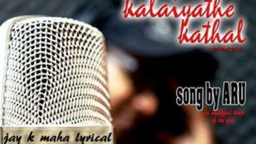 KALAIYATHE KATHAL OFFICIAL MUSIC VIDEO