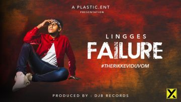 Lingges DJB Records – Failure | PLSTC.CO 2020