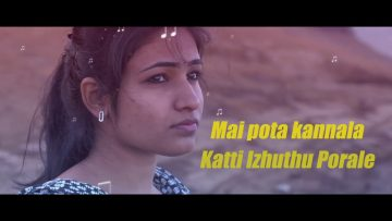 Mai Potta Kannala Official Lyrical Video