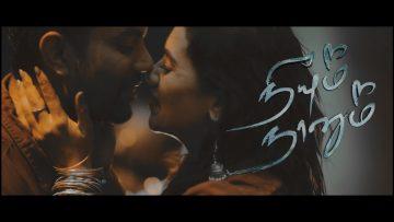 NEEYUM NAANUM Movie  (Official Teaser 1) – Bala Ganapathi William | Jasmin Michael