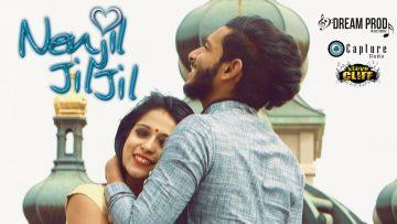 Nenjil Jil Jil – Official Music Video | Vino & Rita Thyagarajan | Steve Cliff | Dream Prod