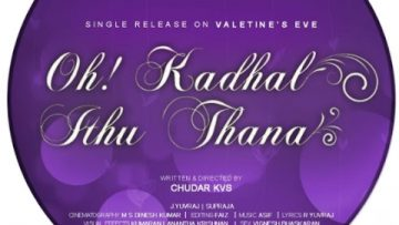 OH ! Kaadhal Ithu Thana – Tamil Private Song 2017