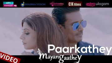 Paarkathey – Mayangaathey (Official Video) | CK, Datin Sri Shaila V, Neroshen