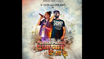 Poana Poadi | Stylezunit | V-Don | Mr Ant | Tamil Gana Song | Official Lyrics Video