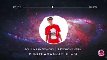 Psychomantra & Rabbit Mac – Sollu Maame Psycho (Punithamaana Thulasi)