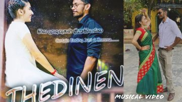 Thedinen (Official Music Video) Lakdhesz | Ft Shobika | Esha | Navin Extreme Studio