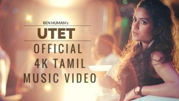 Unakkum Theriyum Enakkum Theriyum Tamil song | UTET | oliandoly | Ben Human | Official Music Video