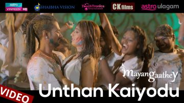 Unthan Kaiyodhu – Mayangaathey (Official Video)   Neroshen, Hardee Bee