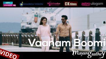 Vaanam Boomi – Mayangaathey (Official Video)   Neroshen, Sudhanesh