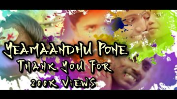 Yeamaandhu Pone Cover Song   tribute to BpPuven  by MusiQllSquaD & JBi Home ProductioN