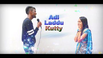Adi Laddu Kutty Ponnu / Tamil Album Song / Rk Arvin / Rk Tamizhanz / Uyire Media