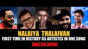 NALAIYA THALAIVAN – THE HISTORICAL SOUNDTRACK (LYRICAL VIDEO)