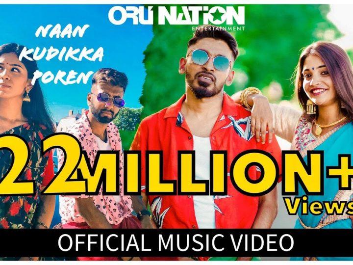 Naan Kudikka Poren – Ratty Adhiththan feat. Sahi Siva   Official Music Video   Fly Vision