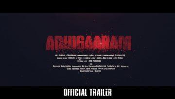Adhigaaram Tamil Shortfilm | Official Trailer |  Koshikvel