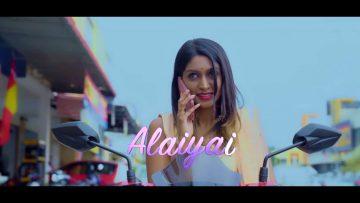 Alaiyai | Music Video | Yogesh D1