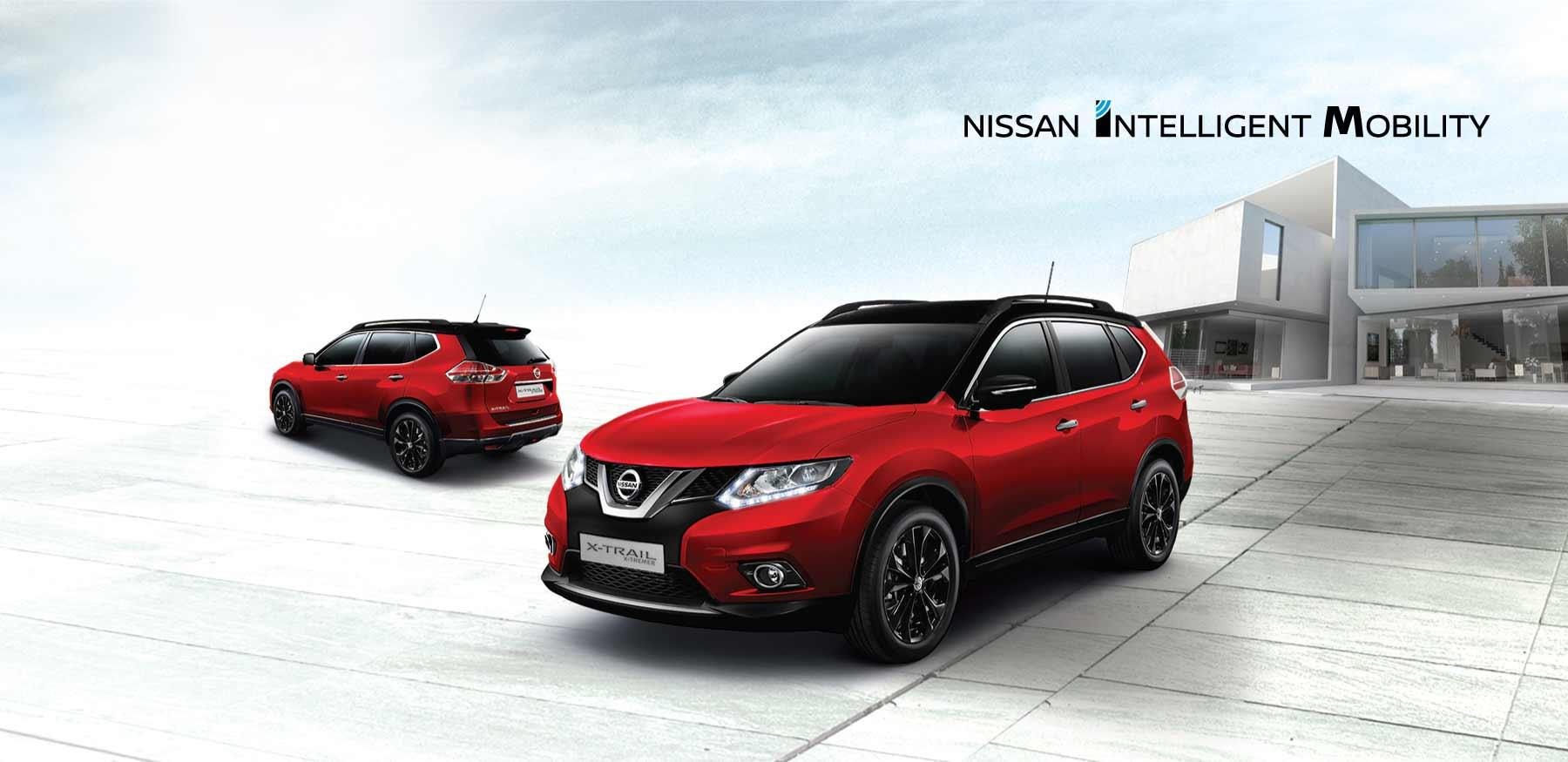 Nissan Car Sales Specialist
