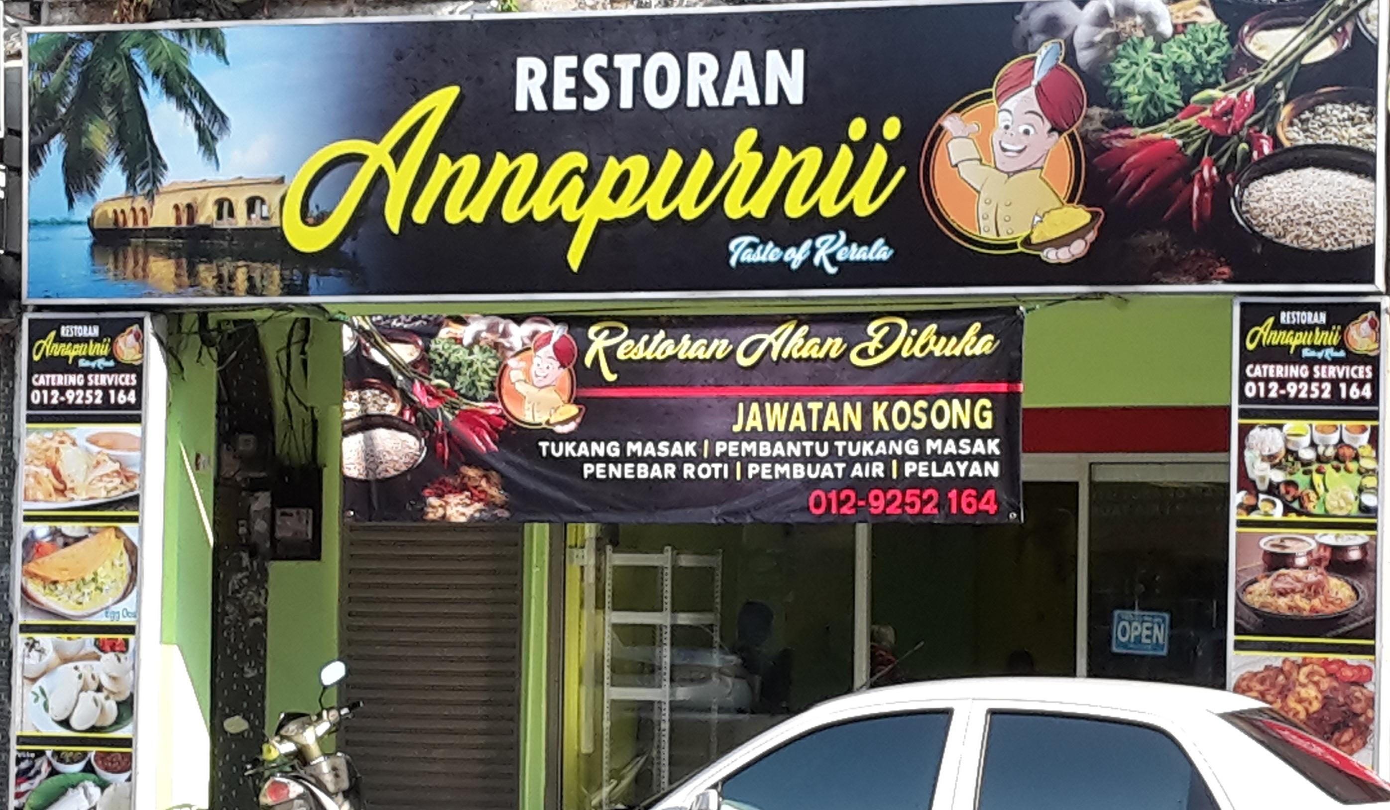 Restaurant Annapurnii Seremban