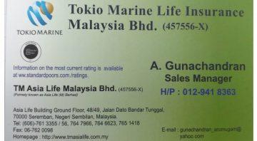 Tokio Marine – Gunachandran