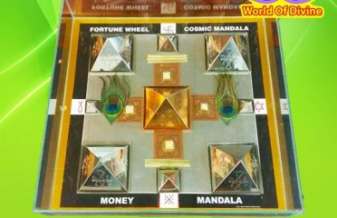 Super Energy Money Mandala