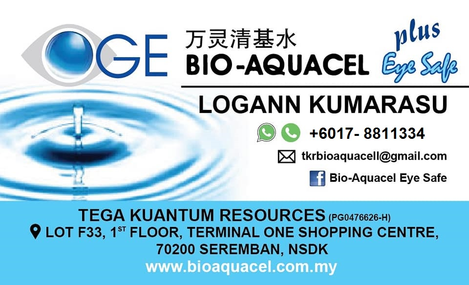 Bio-Aquacel Eye Safe